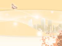 蝴蝶与都市