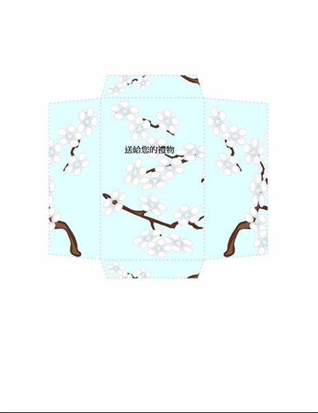 禮金袋 (藍色花卉圖案)