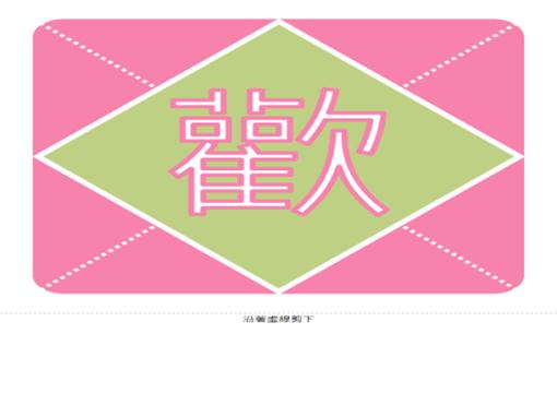"""""""欢迎女宝宝""""横幅(粉色、紫色、绿色)"""