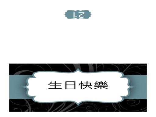 生日卡 (藍色緞帶設計,對摺)
