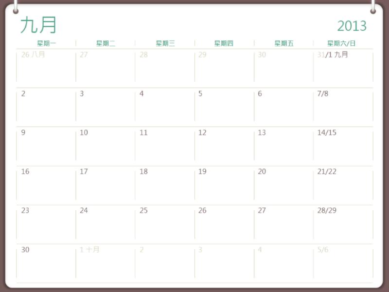 2013-2014 學年行事曆 (八月)