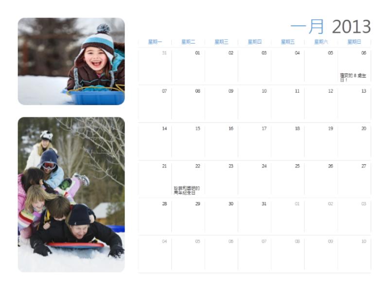 2013 年相片行事曆 (一至日)