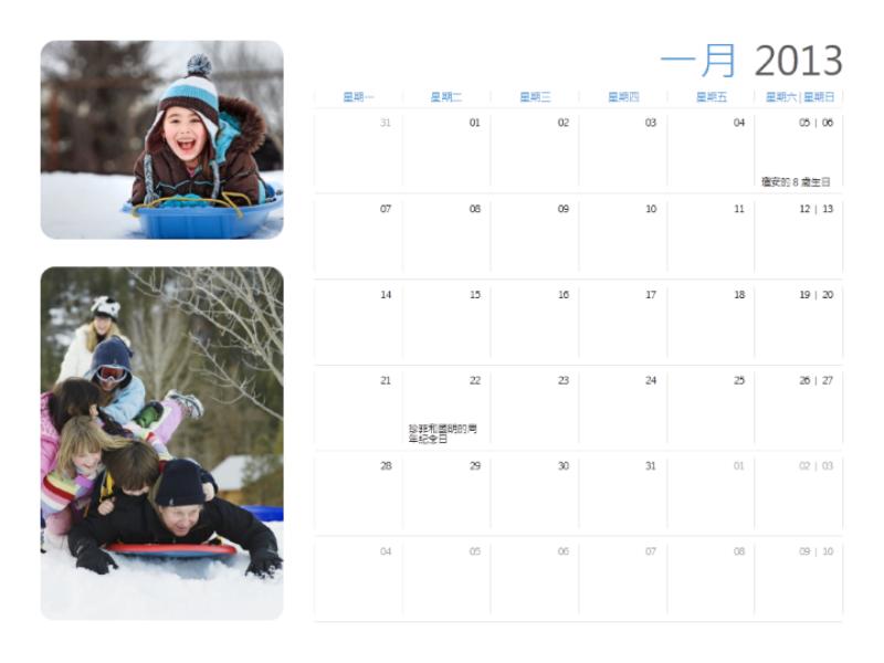 2013 年相片行事曆 (一至六/日)