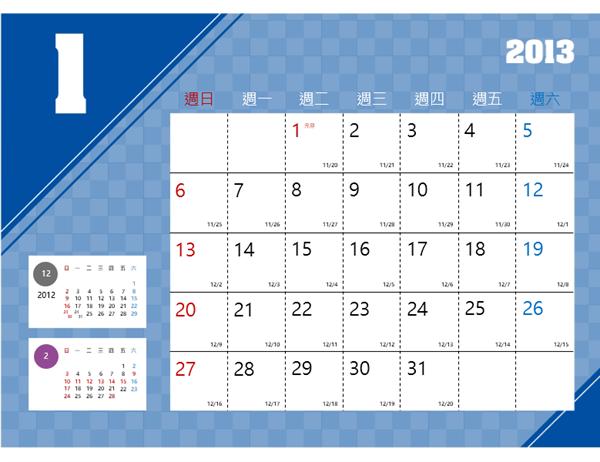 2013 年月曆 (小格紋背景)