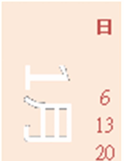 2013 年花卉行事曆