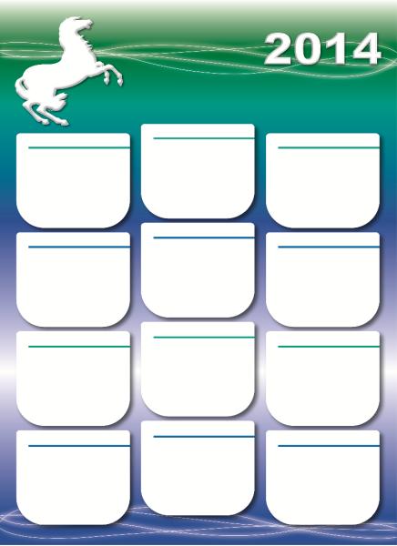 2014 年簡式馬年生肖年曆