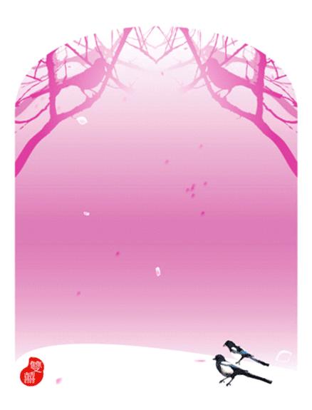 婚禮-邀請卡-雙喜鵲