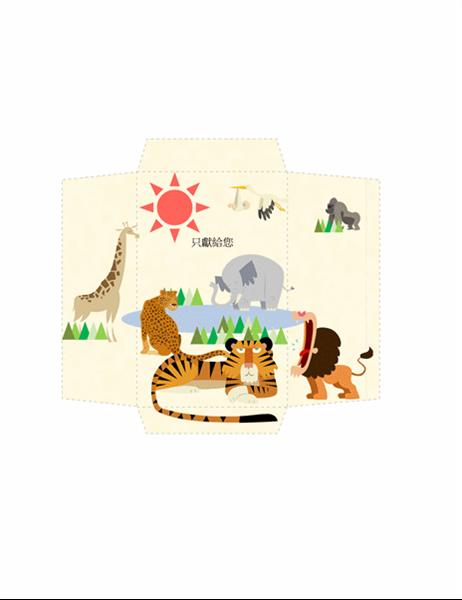 禮金袋 (野生動物圖案)