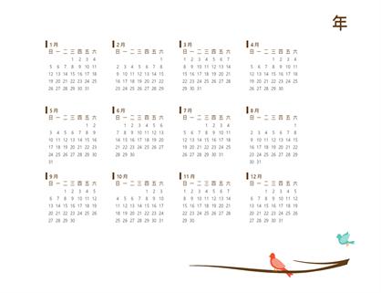 2018 年年曆 (週日至週六)