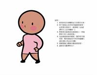 紙娃娃 (女生,第 2 組)