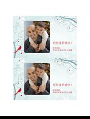 節日相片卡 (雪花設計)