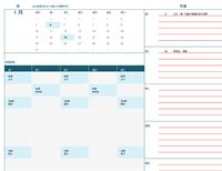 學生行事曆 (週一)