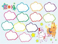 2014 年兒童年曆 (可愛的馬年生肖設計)