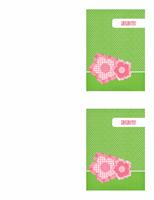 謝卡 (花卉設計)