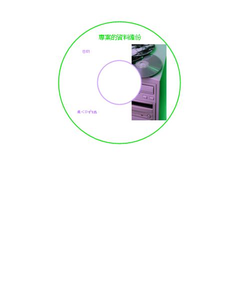 Etichette per CD di backup dei dati