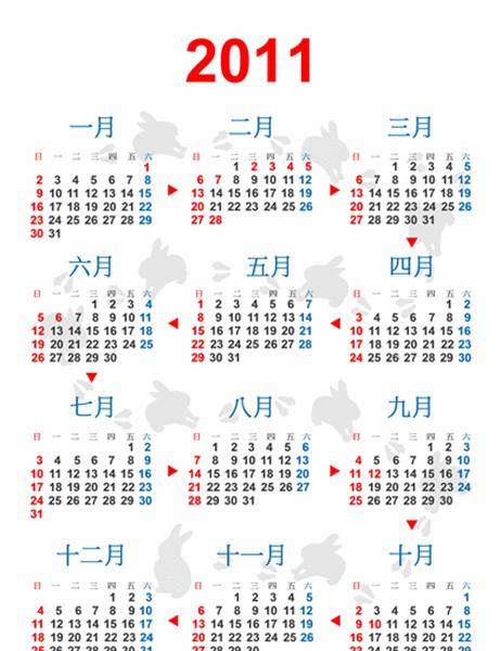 2011 兔年背景年曆