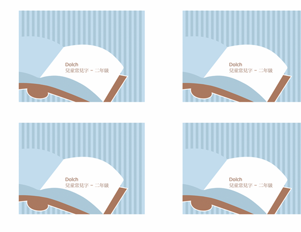 單字教學卡片 (Dolch 兒童常見字 - 二年級;背面;使用 Avery 3263、8387)