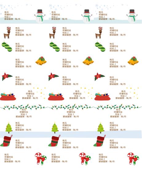 禮物標籤 (聖誕氣氛設計,每頁 30 張,可搭配 Avery 5160 使用)