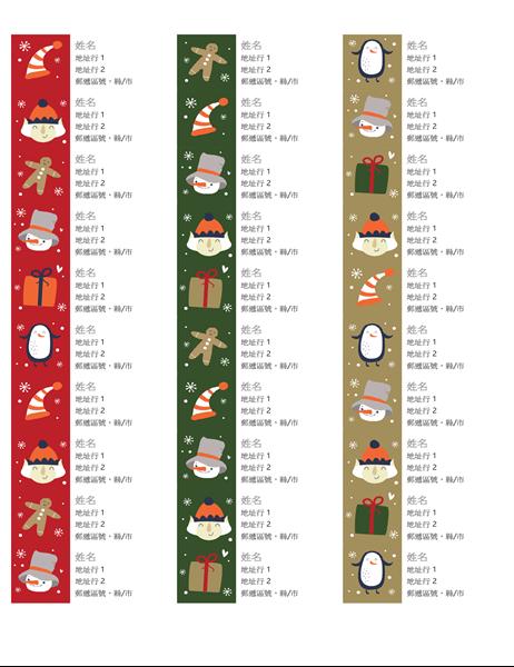地址标签(圣诞主题设计,每页 30 个,适用于 Avery 5160)