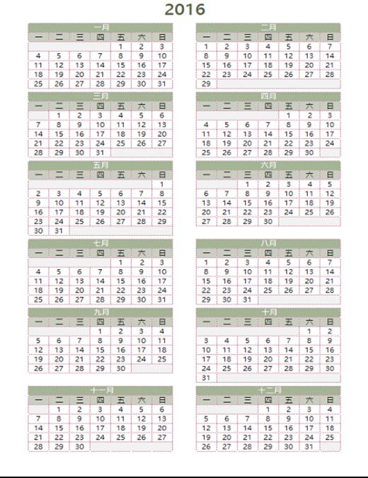 Roční kalendář 2016 až 2025 (Po–Ne)