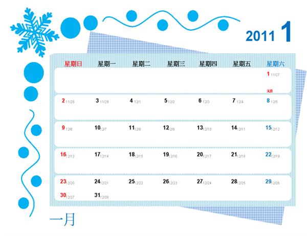 2011 季節圖像月曆 (農曆)