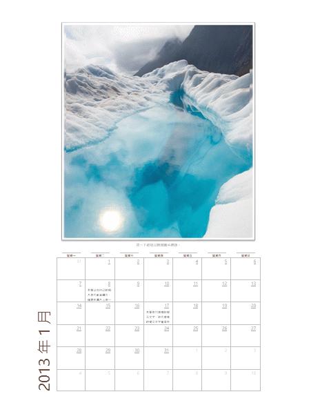2013 年相片月曆 (週一至週日)