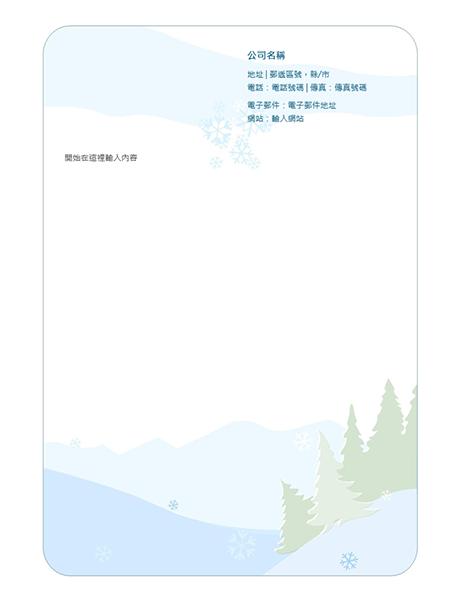 冬季信箋信紙信頭
