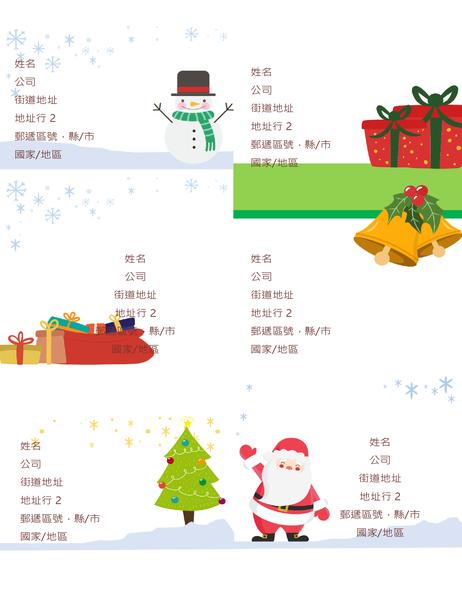 節慶出貨標籤 (聖誕氣氛設計,每頁 6 張,可搭配 Avery 5164 和類似尺寸使用)