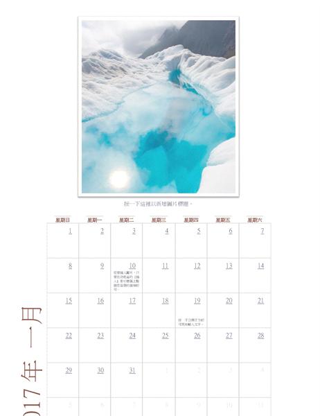 2017 年相片行事曆 (週日至週六)