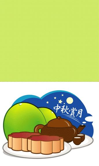 中秋賀卡-月餅