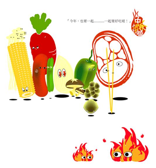 中秋賀卡-中秋烤肉