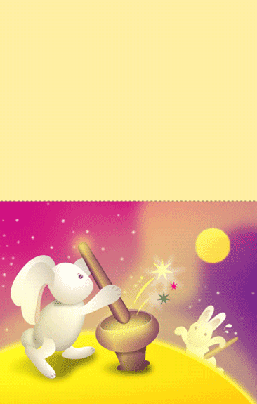 中秋賀卡-玉兔搗藥