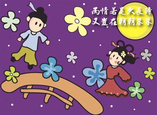 七夕禮卡-文旦柚