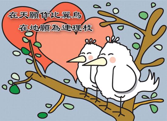 七夕賀卡-喜鵲