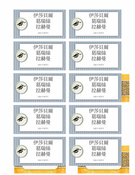 畢業典禮名牌卡 (材質圖案)