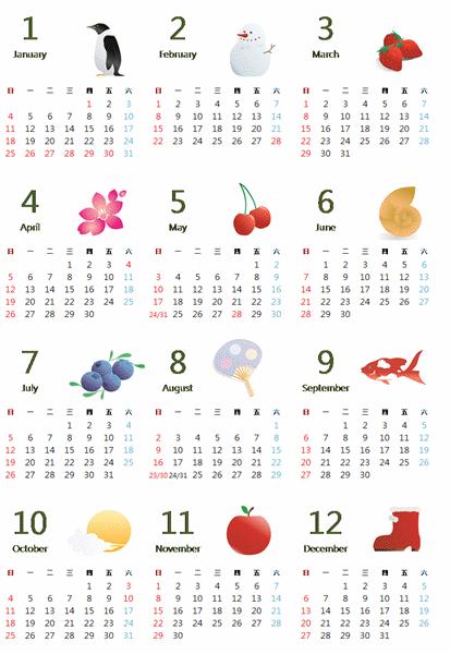 Excel 2009:直式美工年曆 (一頁 12 個月)