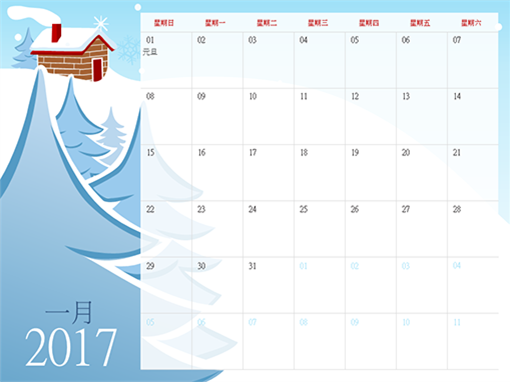 2017 手繪季曆 (週日至週六)