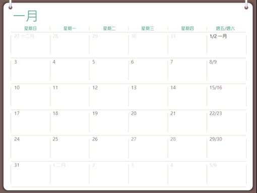 2018 年行事曆 (日期格式為週日至週六,採雙環設計)