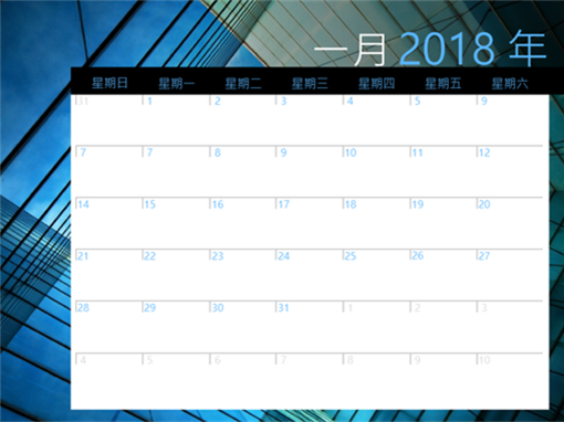 2018 年行事曆 (週日至週六)