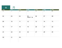 學年行事曆 (任何年度)