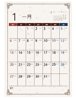 2013 年經典行事曆 (宣紙背景)
