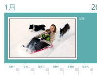 家庭相片行事曆 (週一)