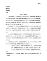 MLA 論文格式