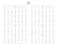 萬年行事曆 (週一至週日)