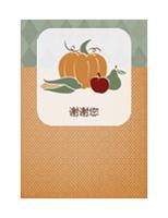 謝卡 (收穫圖案設計)